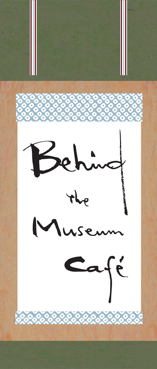 Behind the Museum Cafe logo